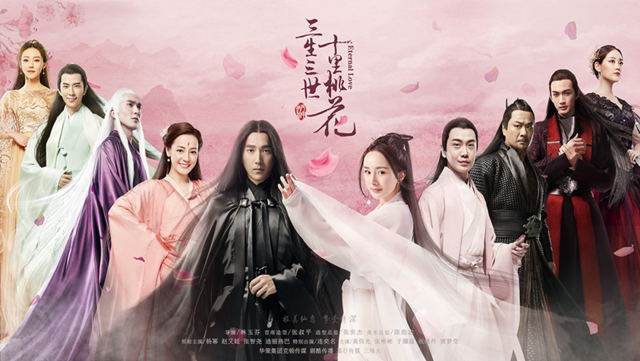 5 must watch Chinese dramas to date